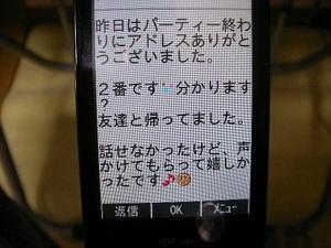 SANY0426.JPG