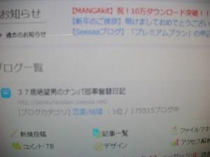 SANY0429.JPG